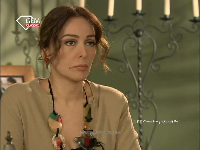 سریال عشق ممنوع قسمت 124 با دوبله فارسی ویدانه