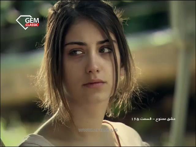 سریال عشق ممنوع قسمت پایانی 165 با دوبله فارسی ویدانه
